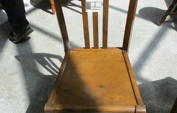 chaise «éternelle»